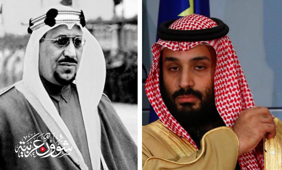 محمد الأحمد يقارن بين عزل الملك سعود وعجز العائلة عن عزل محمد بن سلمان