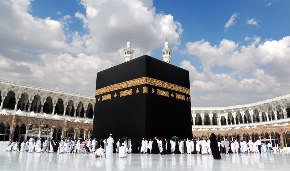 هل يجوز مقاطعة الحج والعمرة لأن الحرمين تحت حكم آل سعود؟ | شؤون ...